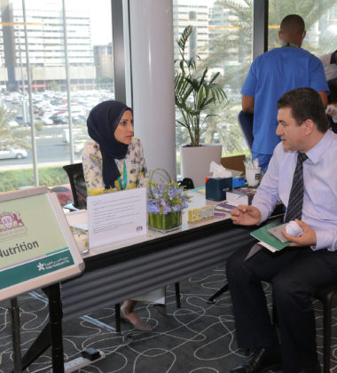 dubai-healthcare-city-organized-its-first-corporate-wellness-outreach-initiative-improve-wellbeing-for-employees-of-dubai-chamber-of-commerce-and-industry
